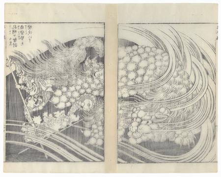Fighting a Supernatural Lion by Hokusai (1760 - 1849)