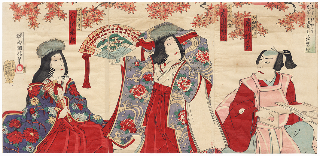 Shirabyoshi Dancer, 1894 by Kunisada III (1848 - 1920)