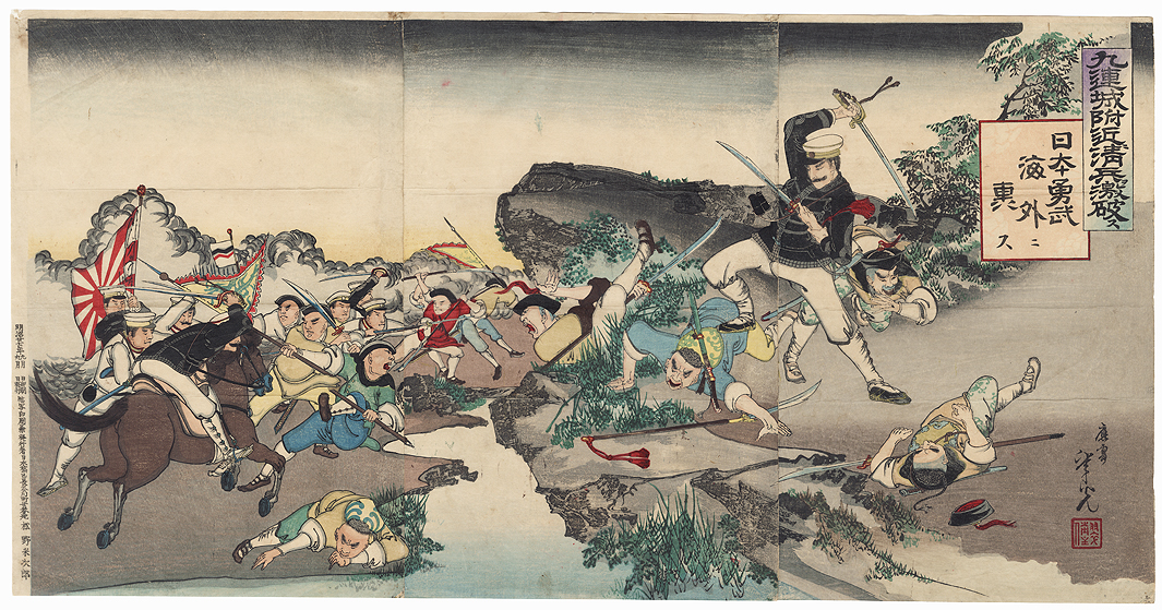 Japanese Officer Fighting off Chinese during the Sino-Japanese War, 1894 by Meiji artist (not read)