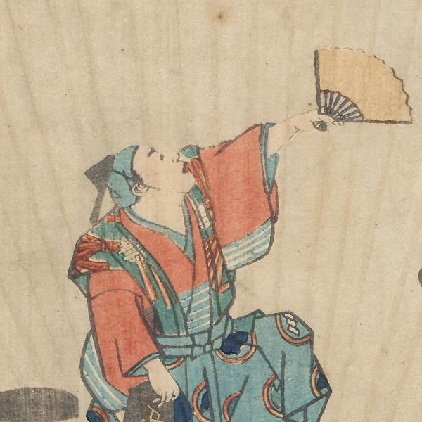 Street Performer at New Year's  by Meiji era artist (not read)