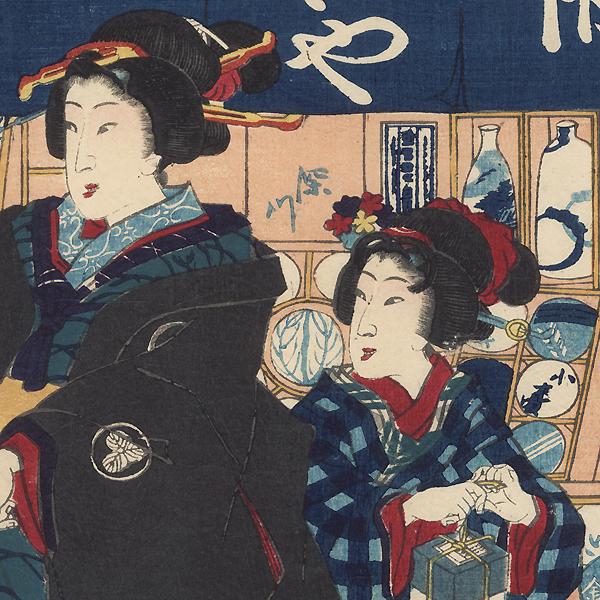 The Matsudaya Storefront by Kunisada II (1823 - 1880)