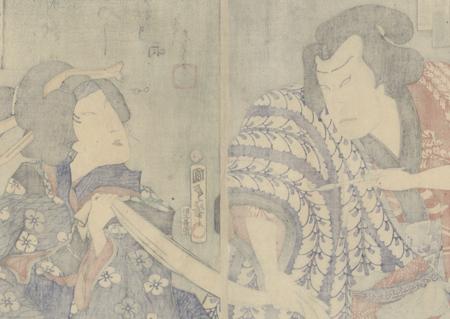 Sumo Wrestler and Beauty, 1867 by Kunisada II (1823 - 1880)