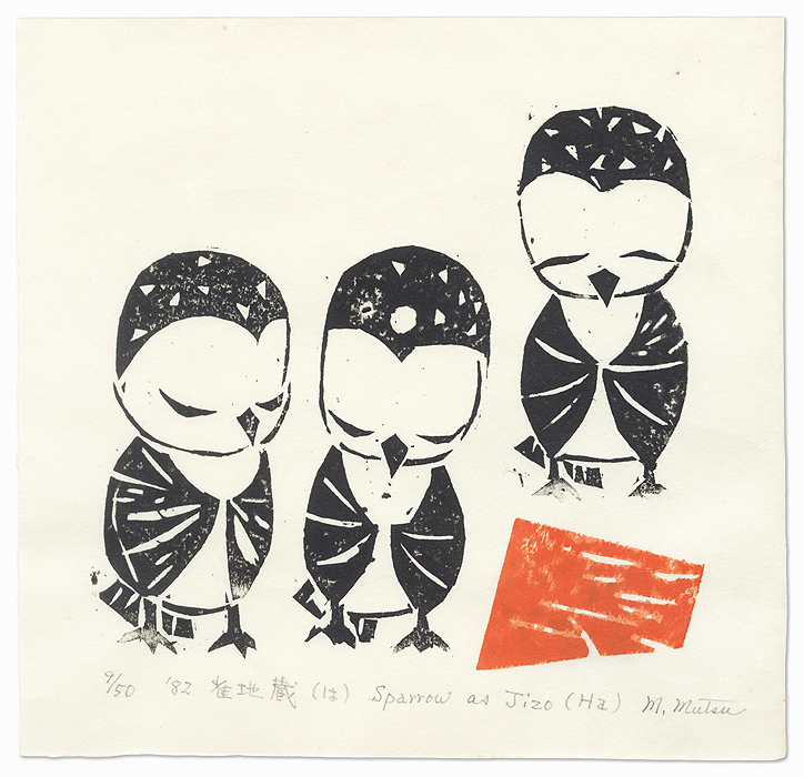 Sparrow as Jizu (Ha), 1982 by M. Mutsu