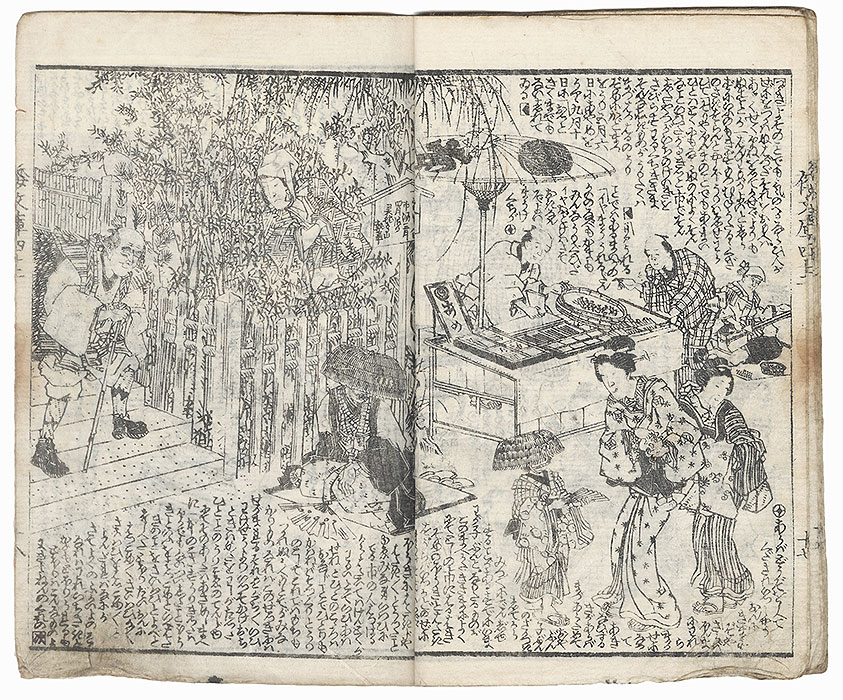 Beauty with a Poem Slip on a Fan Illustrated Book, 1858 by Kunisada II (1823 - 1880)