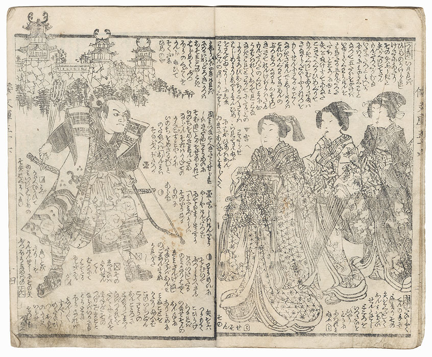 Beauty with a Picture of a Ghost Illustrated Book, 1858 by Kunisada II (1823 - 1880)