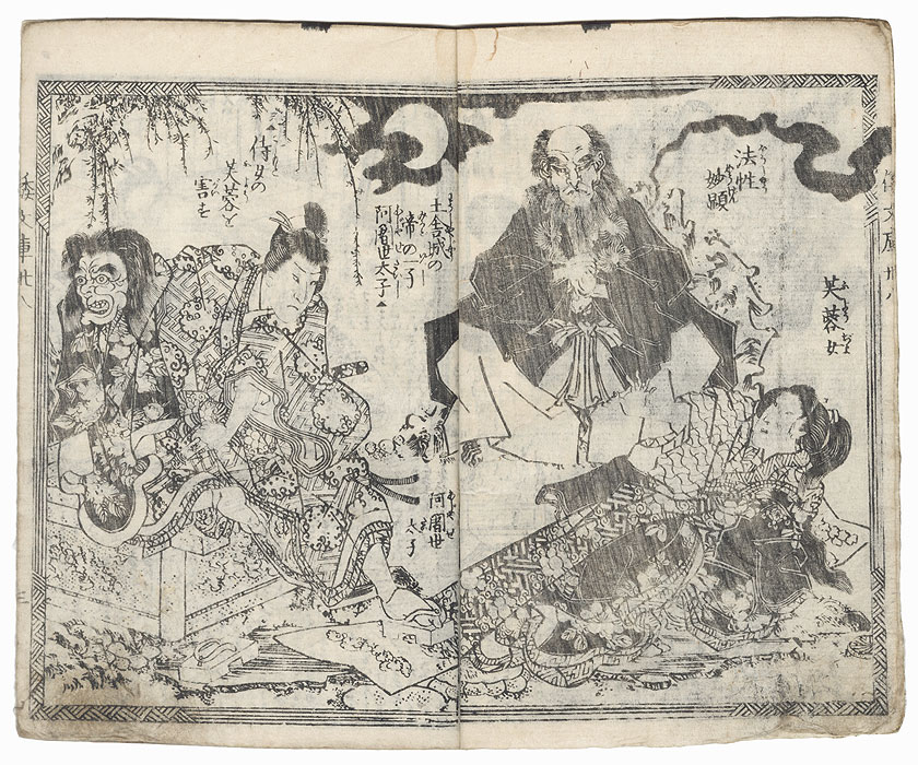 Pilgrim Illustrated Book, 1857 by Toyokuni III /Kunisada (1786 - 1864)
