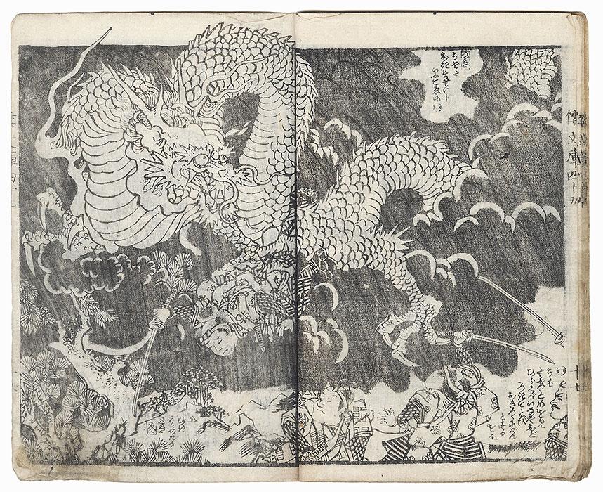 Buddhist Monk with a Shakujo Illustrated Book by Toyokuni III /Kunisada (1786 - 1864)