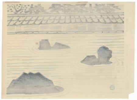 Ryoan-ji Zen Rock Garden by Taizo Minagawa (1917 - 2005)