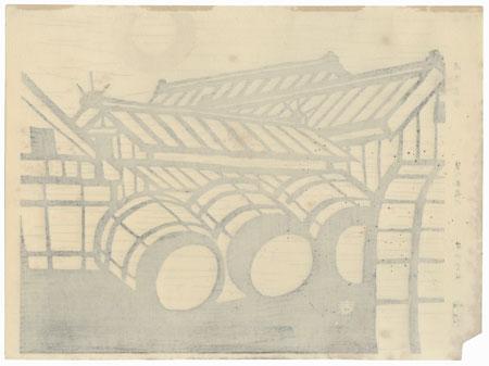 Sake Brewery by Taizo Minagawa (1917 - 2005)