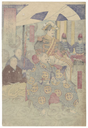 Arrival of an Imperial Messenger at Kagoshima by Chikanobu (1838 - 1912)