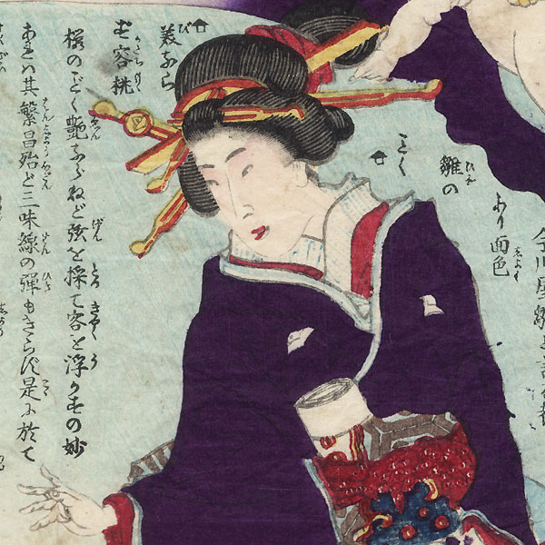 Entertainer Discovers Her Lover Has Taken Her Savings after Losing Money in Rice Dealings by Yoshiiku (1833 - 1904)