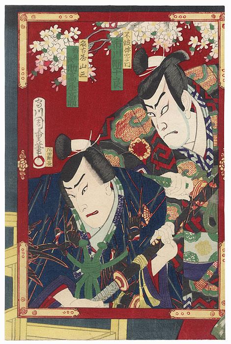 Suketakaya Takasuke as Nagoya Sanza and Ichikawa Danjuro as Fuwa Banzaemon by Chikashige (active circa 1869 - 1882)