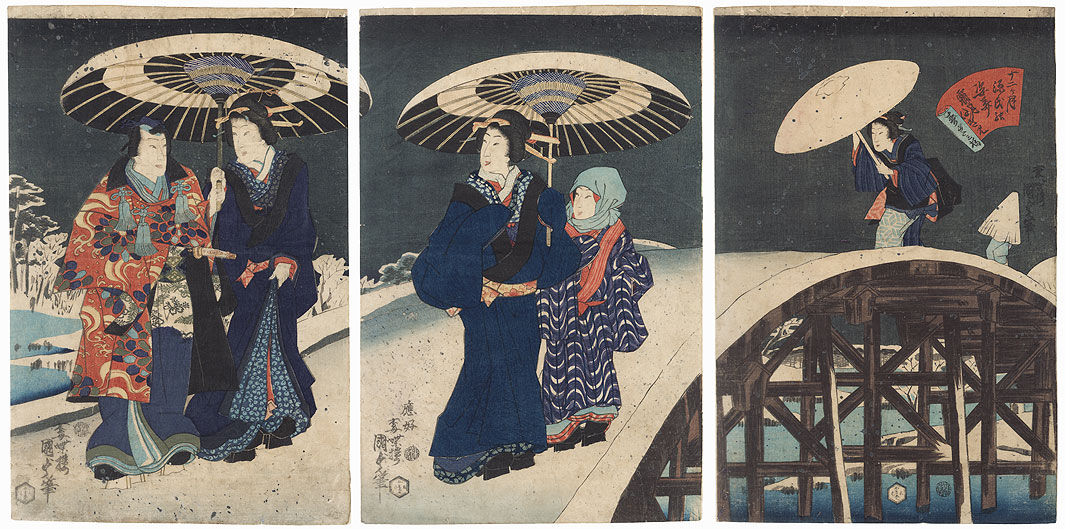 The Twelfth Month: Snow Moon and the Style of Winter Dress, 1867 by Kunisada II (1823 - 1880)