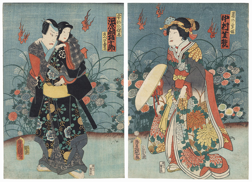 The Fox Lady Kuzunoha by Toyokuni III/Kunisada (1786 - 1864)