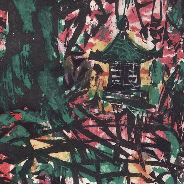 Kaisenji Temple by Munakata (1903 - 1975)
