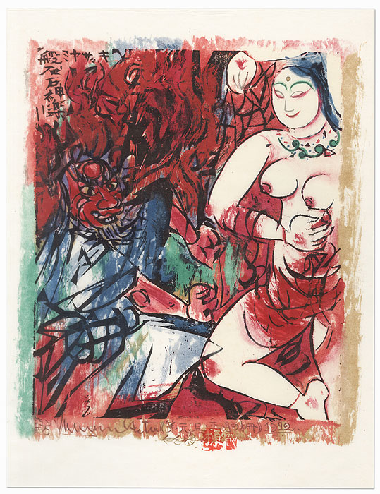 Iwato Kagura (Sacred Dance at the Heavenly Cave) by Munakata (1903 - 1975)