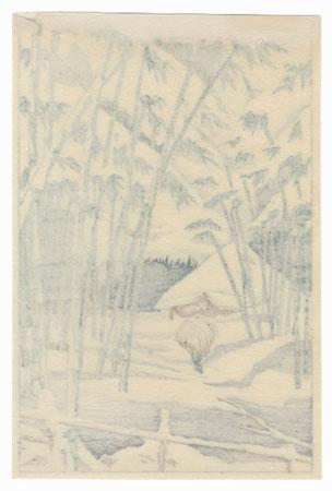 Walking through a Bamboo Grove in Winter by Shin-hanga & Modern artist (not read)