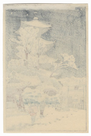 Snow at Toji Temple by Takeji Asano (1900 - 1999)