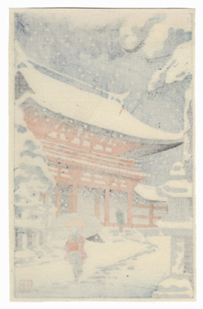 Temple Entrance Gate in Snow by Takeji Asano (1900 - 1999)