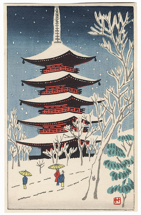 Pagoda in Winter by Takeji Asano (1900 - 1999)