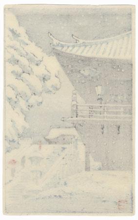 Todaiji Temple by Takeji Asano (1900 - 1999)