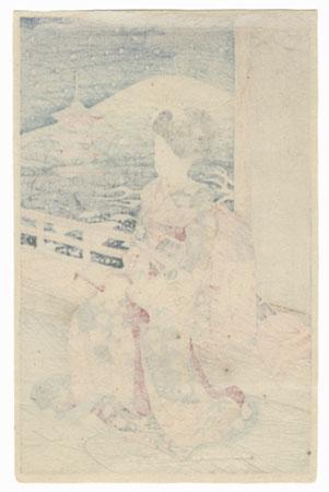 Kyoto Maiko and Pagoda by Shin-hanga & Modern artist (unsigned)