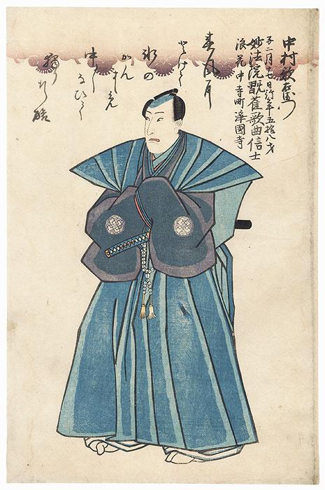 Memorial Portrait of Nakamura Utaemon IV, 1852 by Edo era artist (unsigned)