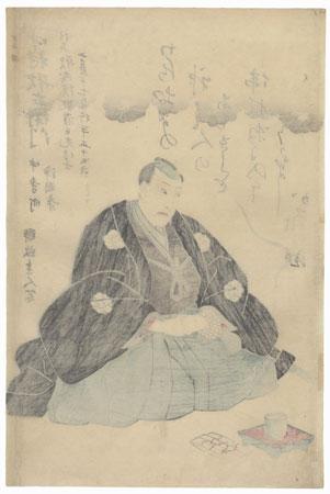 Memorial Portrait of Nakamura Utaemon IV, 1852 by Edo era artist (not read)