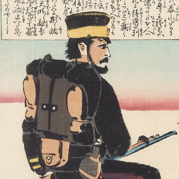 Rapid Progress, 1895 by Kiyochika (1847 - 1915)