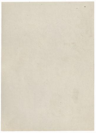Wakana no ge, Chapter 35, 1854 by Toyokuni III/Kunisada (1786 - 1864)