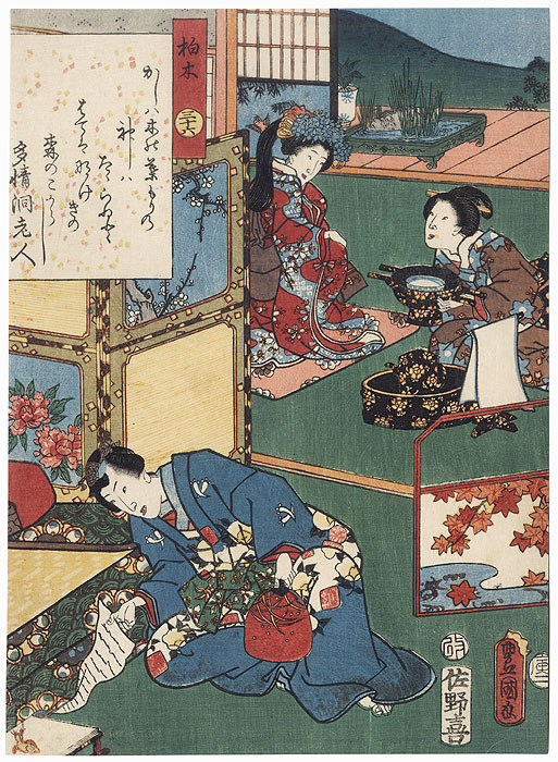 Kashiwagi, Chapter 36, 1854 by Toyokuni III/Kunisada (1786 - 1864)