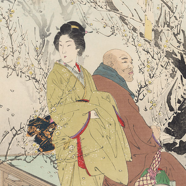 Kinoshita Plum Garden by Gekko (1859 - 1920)