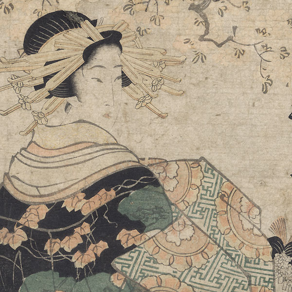 Courtesan and Kamuro beneath Cherry Blossoms by Eisen (1790 - 1848)