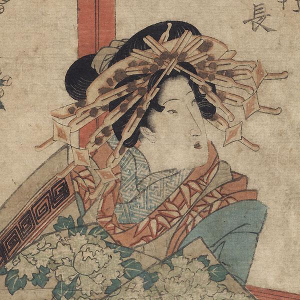 Sotoba Komachi by Eisen (1790 - 1848)