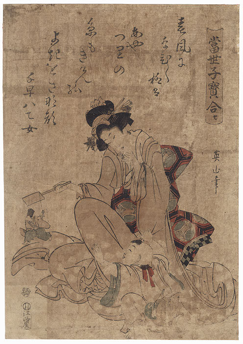 Child Reaching for a Toy by Eizan (1787 - 1867)