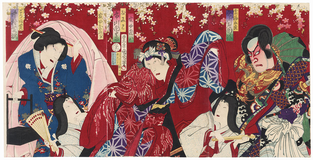 Under a Cherry Tree by Kunichika (1835 - 1900)
