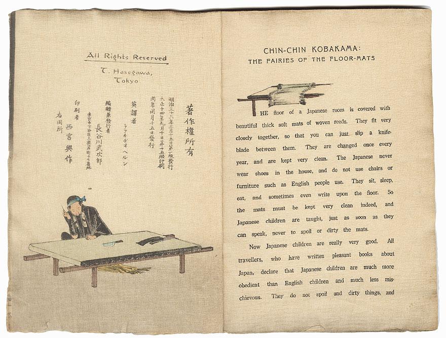 Japanese Fairy Tale Chin Chin Kobakama Book, 1903 by Meiji era artist (unsigned)