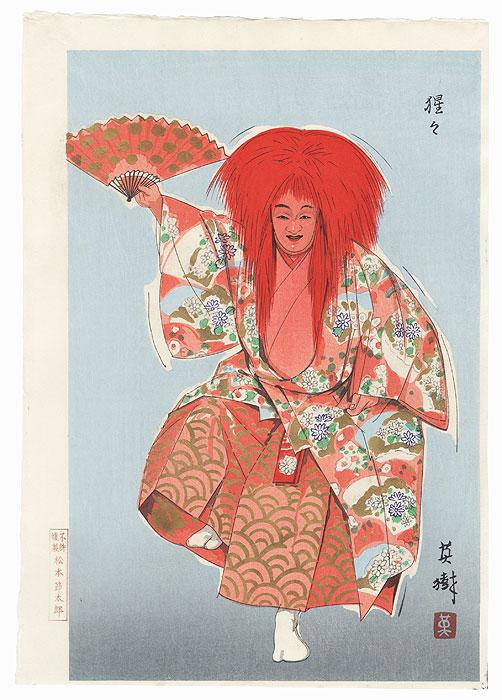 Shojo by Hideki Hanabusa (active circa 1950s - 1970s)