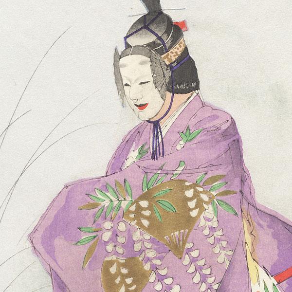 Izutsu (The Well) by Hideki Hanabusa (active circa 1950s - 1970s)