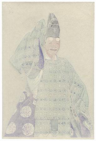 Okina by Hideki Hanabusa (active circa 1950s - 1970s)