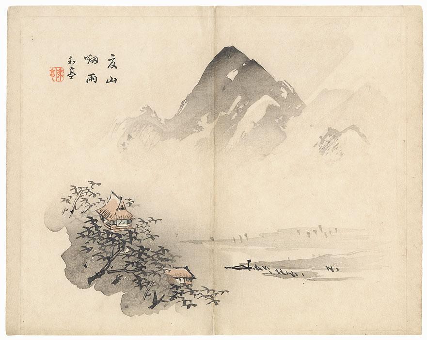 Mountain Landscape, 1898 by Taki Katei (1830 - 1901)