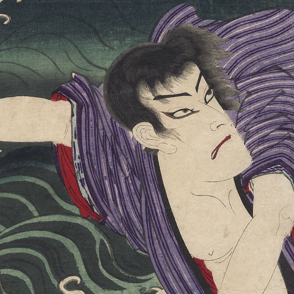 Drowning Man, 1881 by Chikashige (active circa 1869 - 1882)