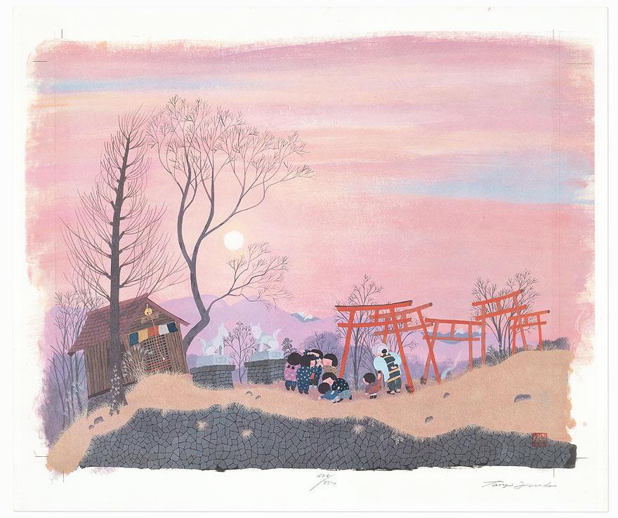 Late Autumn Evening by Taizi Harada (born 1940)