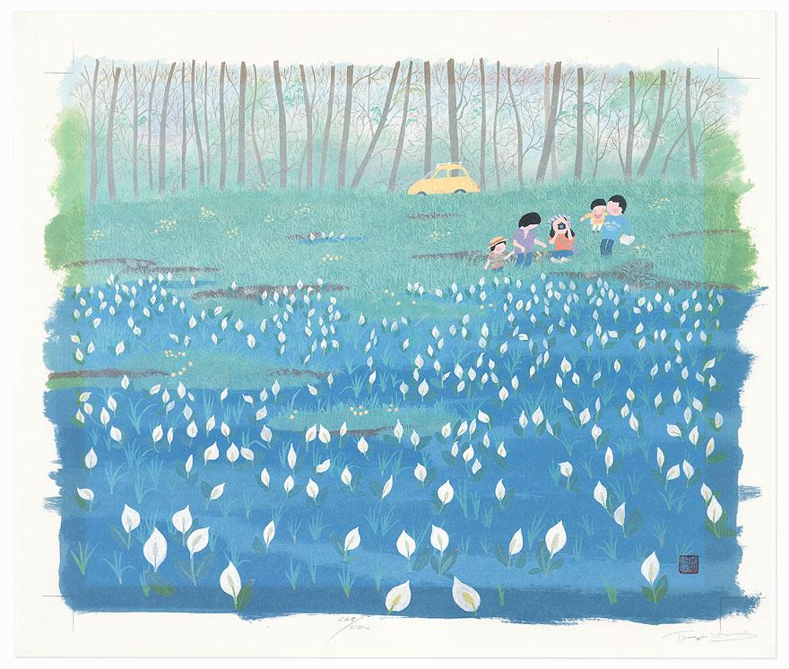 The End of Summer by Taizi Harada (born 1940)