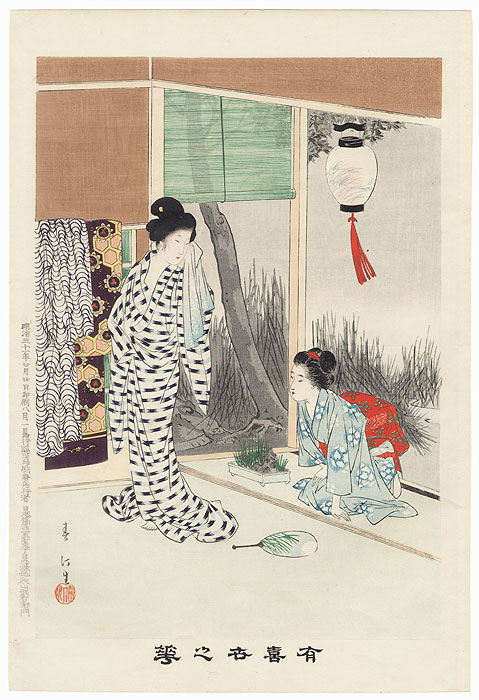 After a Bath by Shuntei Miyagawa (1873 - 1914)