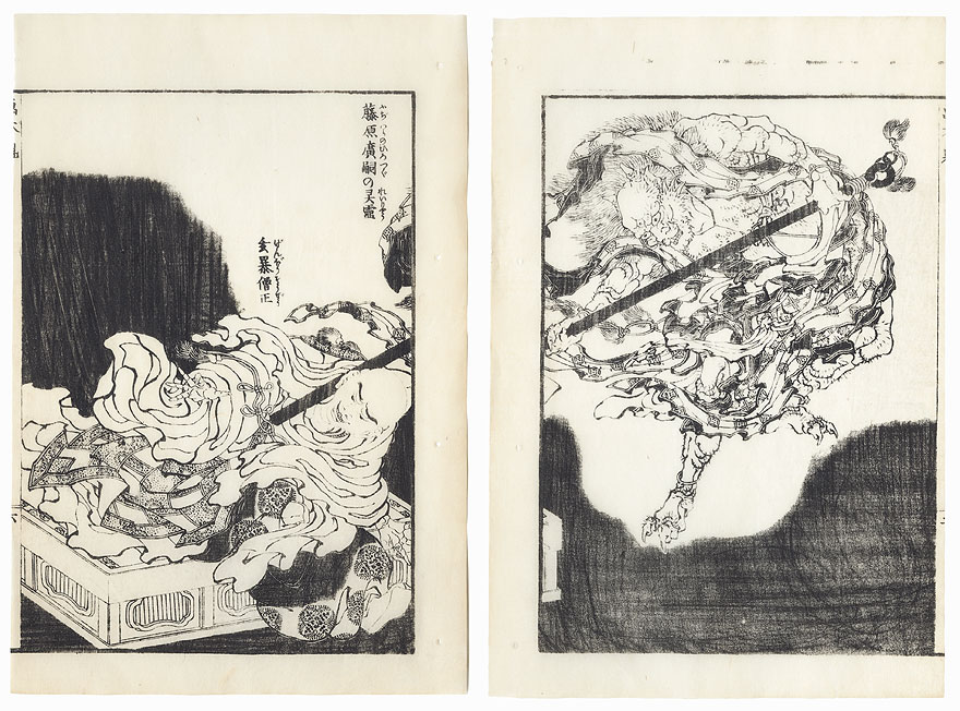 Monk and Demon by Hokusai (1760 - 1849)