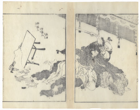 Attacking a Priest by Hokusai (1760 - 1849)