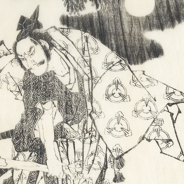 Encountering a Ghost with a Baby by Hokusai (1760 - 1849)