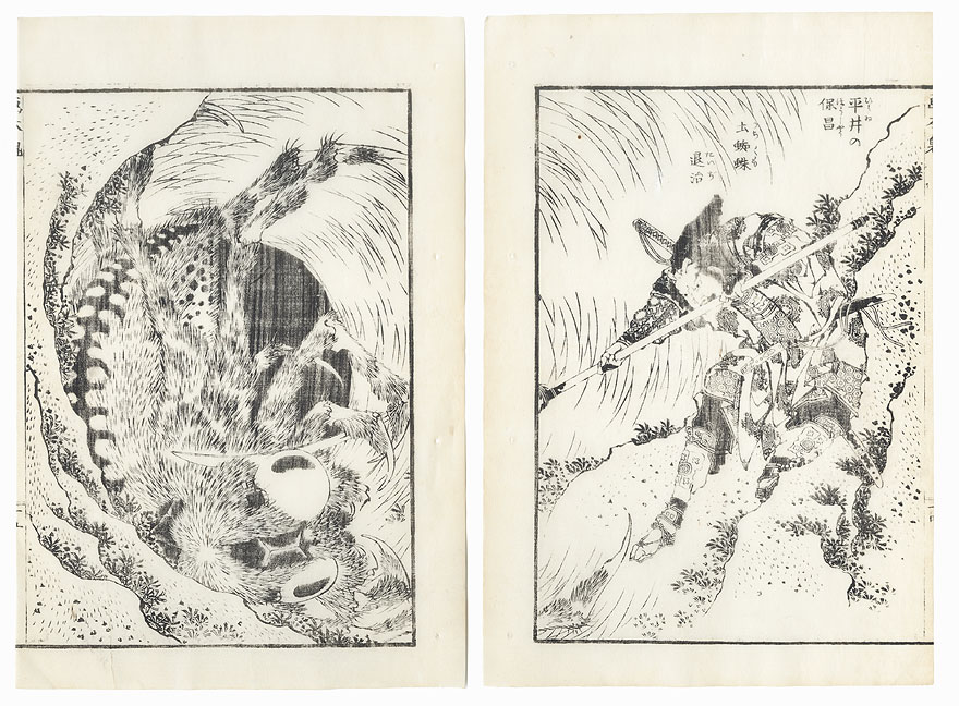 Battling an Earth Spider by Hokusai (1760 - 1849)