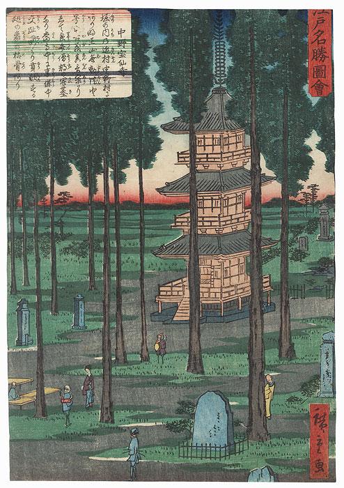 Hosen Temple at Nakano by Hiroshige II (1826 - 1869)